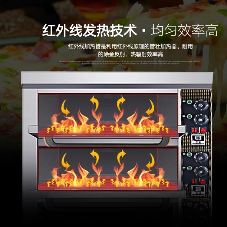 烤箱特繽商用電烤箱三層三盤數顯定時大容量大型麵包披薩烤箱烘焙烤箱 AT