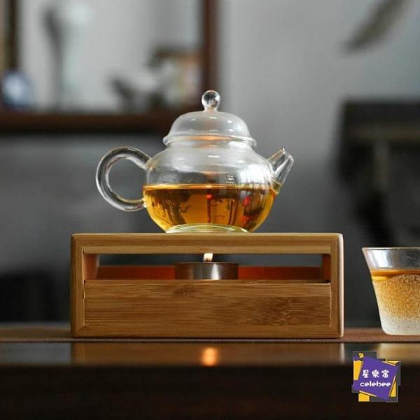 溫茶器 日式竹制溫茶器玻璃茶壺加熱底座蠟燭保溫暖茶器恒溫煮茶器