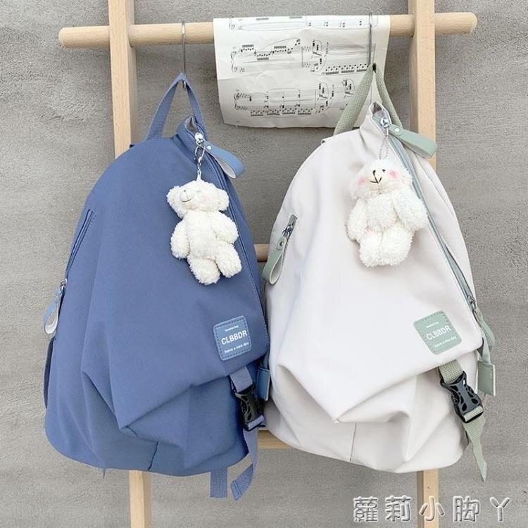 日本小眾個性書包2020年新款小雙肩包出游郊游背包大學生逛街