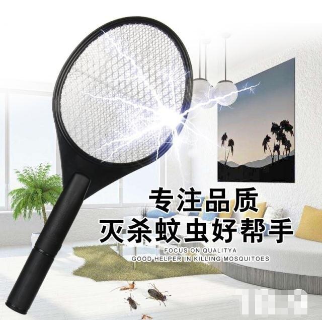 出口電池式家用蚊子拍滅蚊拍驅蚊拍安全雙層網裝5號干電池
