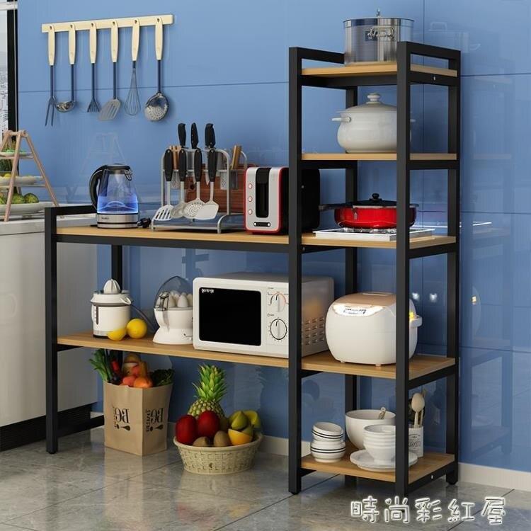 廚房用品大全置物架落地多層收納架微波爐烤箱儲物架家用放鍋架子【居家家】