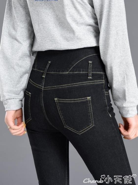 彈力緊身褲煙灰色牛仔褲女2021年新款秋季超高腰修身顯瘦小腳緊身彈力鉛筆褲1 愛尚優品 五折特惠