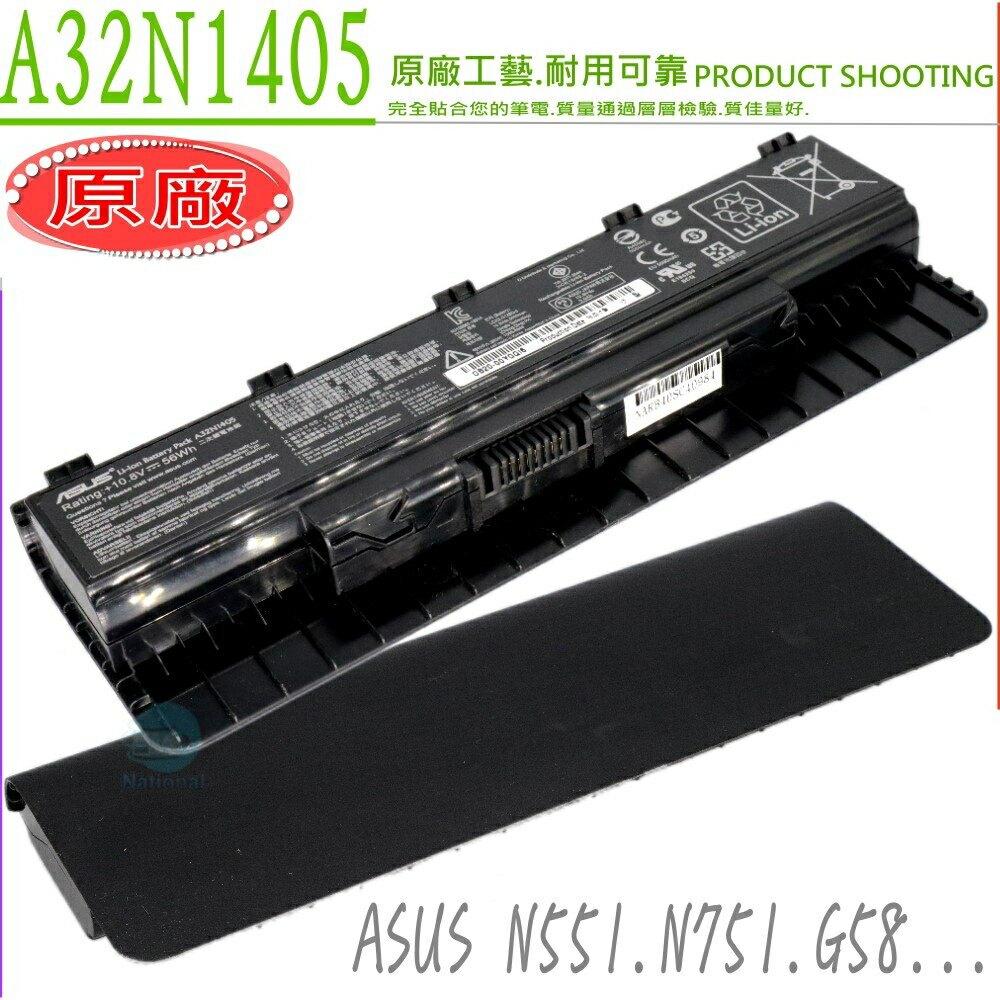 ASUS N551,N751, G551,G771 (原廠)-華碩 A32N1405,N551ZU, N751JK, N751JM, N751JN,N751JQ, N751JW, N751JX