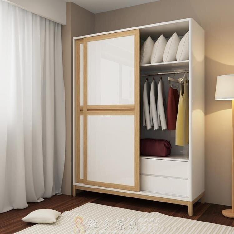 衣櫃收納 北歐推拉門衣櫃簡約現代實木臥室整體移門衣櫥烤漆雙門衣櫃 DF -/免運/品質保證/快速出貨