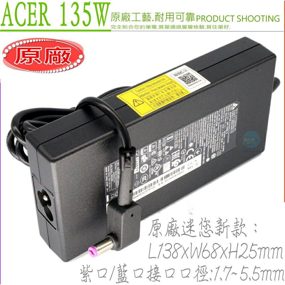 ACER 19.5V,6.92A,135W 充電器(原廠迷你)-宏碁 A715-72G,A717-71G,A517-51G,V5-591G,V5-592G,T5000-73CF