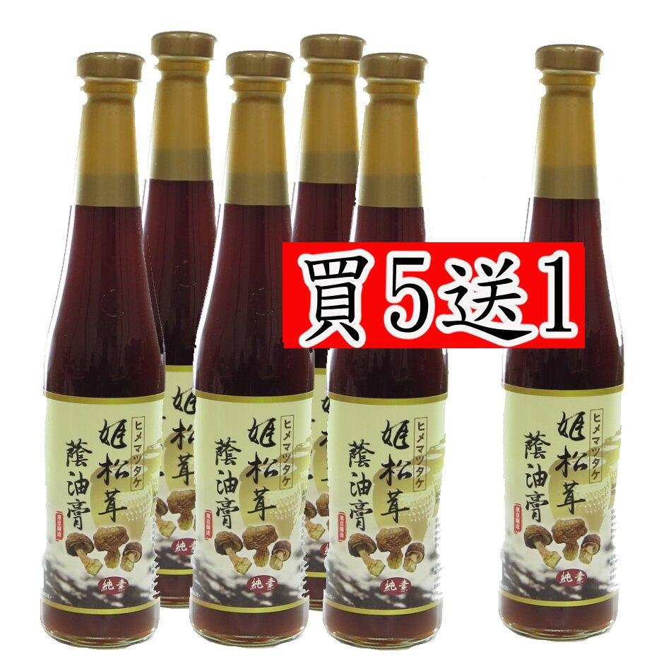 益發生技 姬松茸蔭油膏 400ml/瓶 (買5送1 免運費)