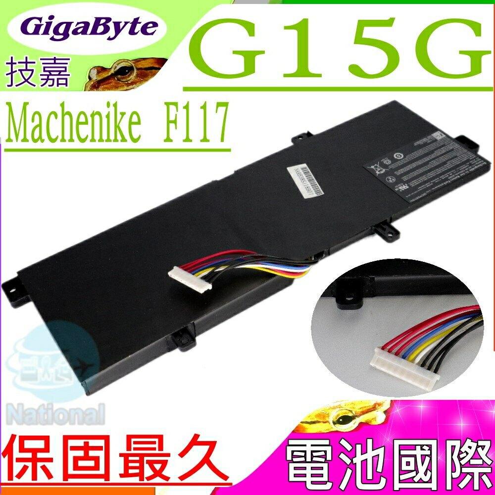 技嘉 電池(原廠)- GA G15G,Machenike F117-S6CP,F117-S6,F117-S6CS,ThundeRobot 911 電池,911 Targa