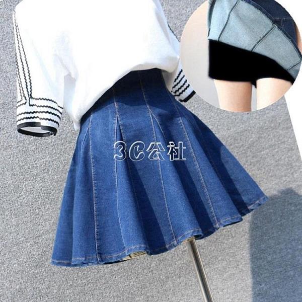 牛仔裙子女春夏季新款高腰顯瘦蓬蓬短裙小個子a字半身百褶裙