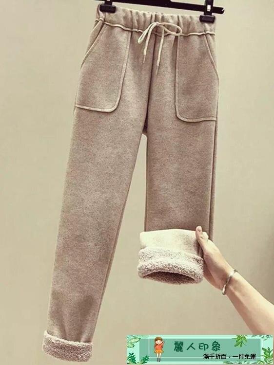 毛呢長褲 加厚毛呢休閒褲子女新款秋冬季直筒羊羔絨奶奶外穿打底闊腿褲 麗人印象--2021(如夢令)上新