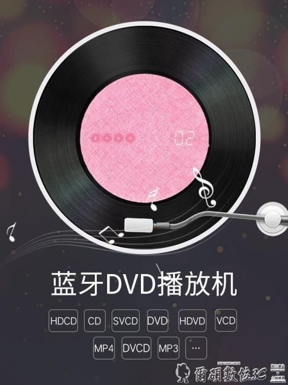 CD機 cd播放機ins復古便攜式藍芽cd機家用發燒音樂專輯播放器隨身音響 LX