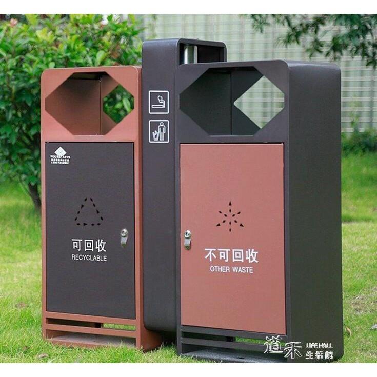 《現貨特價+滿一千折100》垃圾箱 戶外垃圾桶室外不銹鋼垃圾筒小區物業學校大號防疫分類