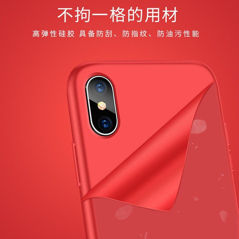 機樂堂新品適用蘋果XS超薄液態硅膠手機殼防摔XR保