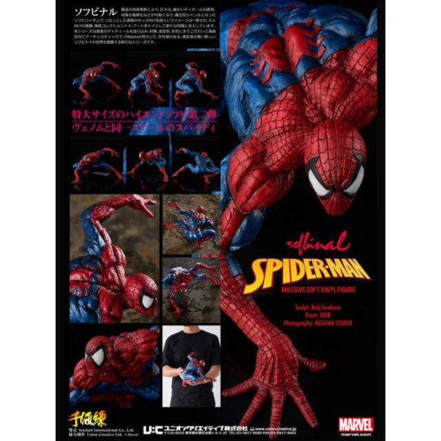 千值練 漫威 蜘蛛人雕像