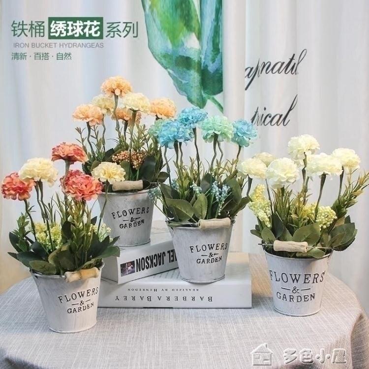 仿真花假花盆栽創意干花裝飾花室內客廳插花小擺設裝飾品餐桌仿真花擺 歌莉婭