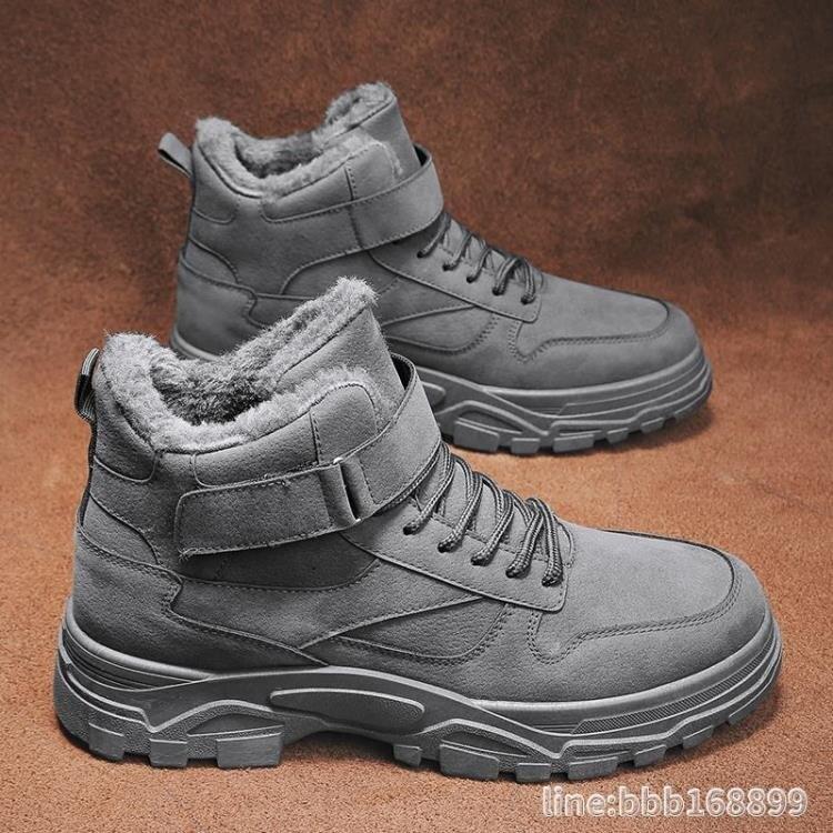 男靴 雪地靴男冬季新款加厚加絨保暖馬丁靴防滑冬天棉鞋沙漠工裝棉靴子 -盛行華爾街