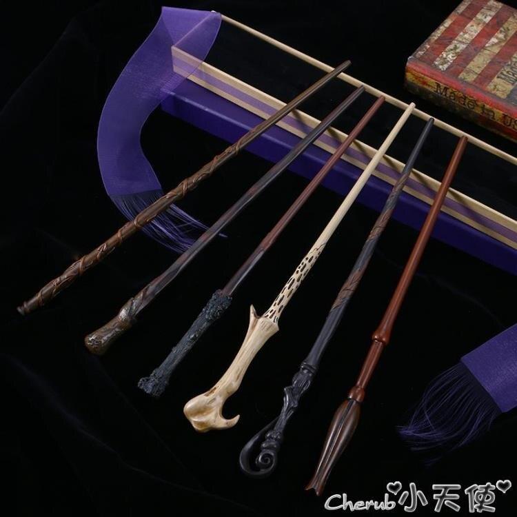 魔法棒 哈利波特發光魔法棒魔杖權杖金屬芯周邊演出赫敏法杖教授教鞭道具