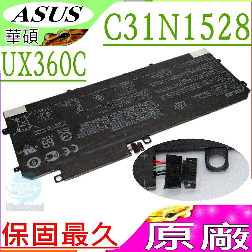 ASUS C31N1528 電池(原廠)-華碩 ZenBook UX360,UX360C,UX360CA,C31N1528,UX360U,3ICP28/96/102