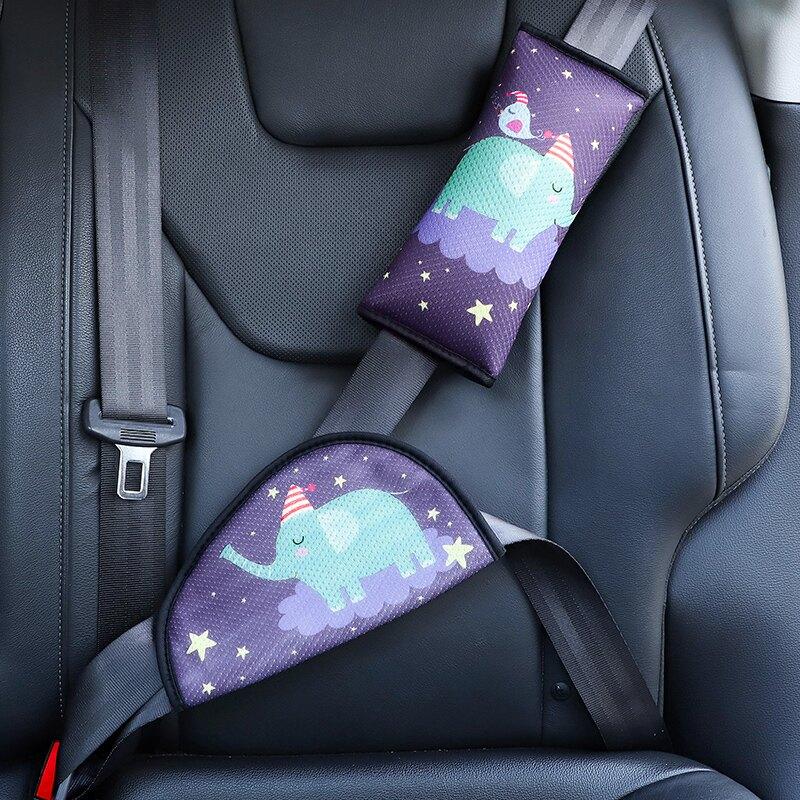 安全帶護套 保護套 兒童安全帶調節固定器防勒脖簡易安全座椅汽車安全帶保護套套【全館免運 限時鉅惠】
