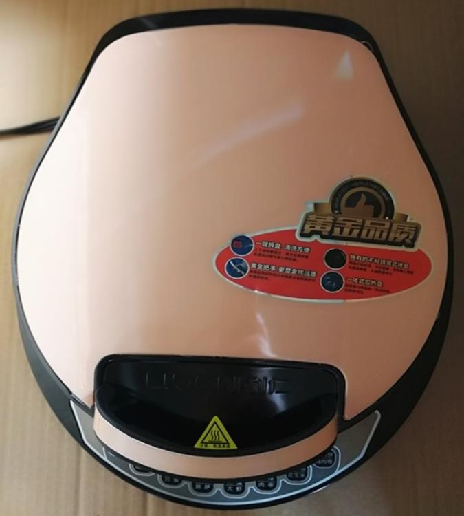 利仁電餅鐺110V國外專用烙餅鍋家用薄餅機船用懸浮智慧披薩煎烤機-免運-【(-品質保證-精品優選)】