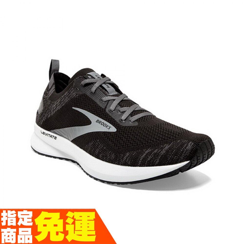 【領券再折$150】BROOKS LEVITATE 4 平穩型 男慢跑鞋 動能加碼 回彈 1103451D012 贈腿套 21SS
