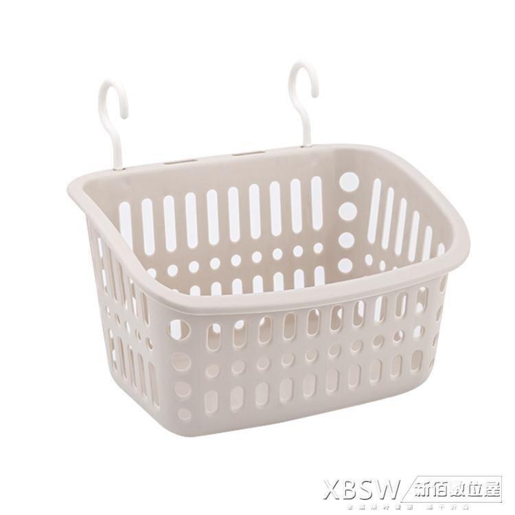 壁掛式塑料收納掛籃廚房零食小籃子衛生間浴室洗澡籃懸掛 【簡約家】