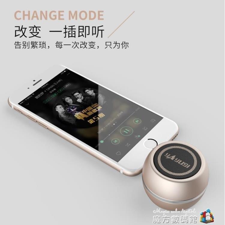 直插式小音箱手機擴音器音響迷你外接揚聲器通用外放喇叭電腦便攜隨身