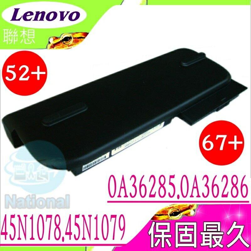 LENOVO 電池(保固最久)-聯想  X220T,X230T,X220i,X230i,42T4878,42T4879,42T4880,0A36285,0A36286,67+, 52+