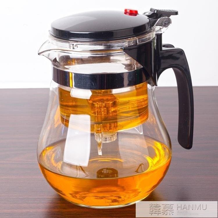 重壓耐熱玻璃飄逸杯可拆洗過濾內膽花茶玲玲杯茶具茶壺沖茶器【居家家】