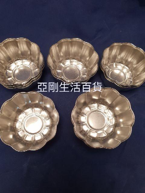 布丁杯 不鏽鋼布丁杯 果凍杯 不鏽鋼果凍杯 台灣製造304不鏽鋼布丁杯