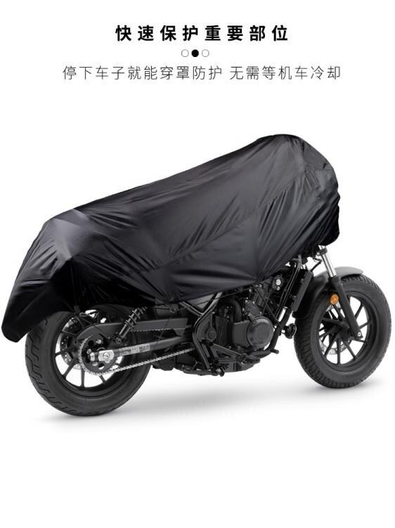 機車罩衣 摩托車罩防塵防雨罩春風鈴木車衣加厚防曬跑車罩子防水半罩輕便大/可開發票