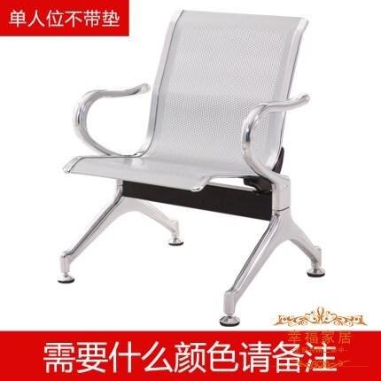 連排椅 三人位排椅候診椅椅休息聯排公共座椅機場椅等候椅不銹鋼T【全館免運 限時下殺】