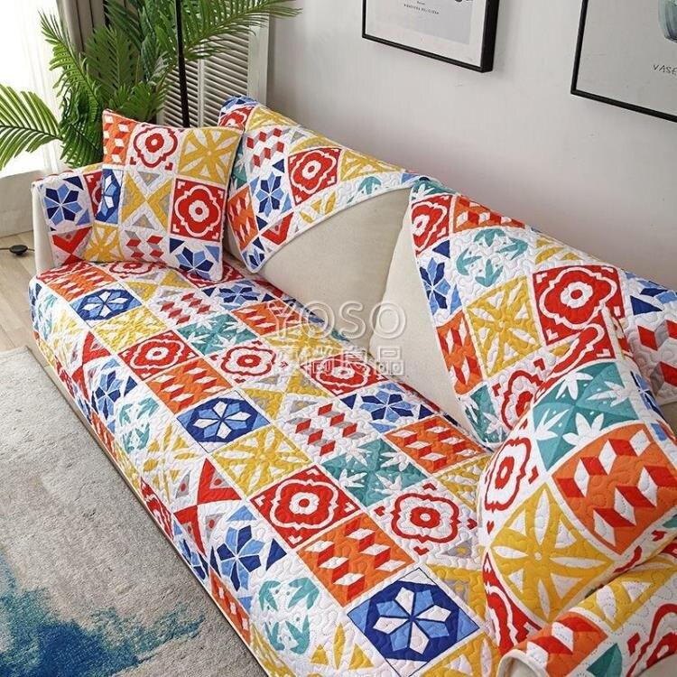 全棉沙發墊四季通用防滑現代簡約沙發坐墊全包萬能套罩靠背巾定做