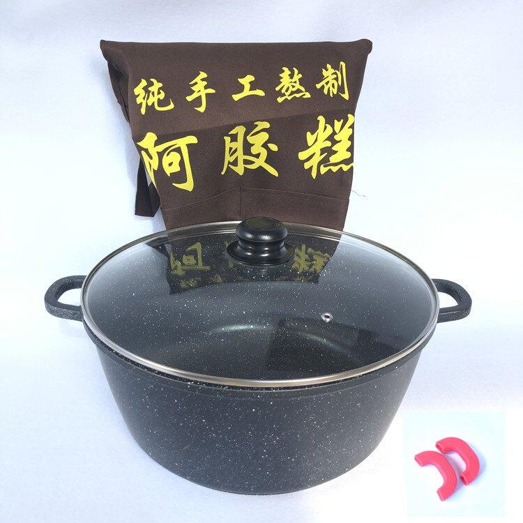 熬阿膠糕的專用鍋加厚不粘鍋湯鍋燉鍋電磁爐燃氣灶通用美思康宸