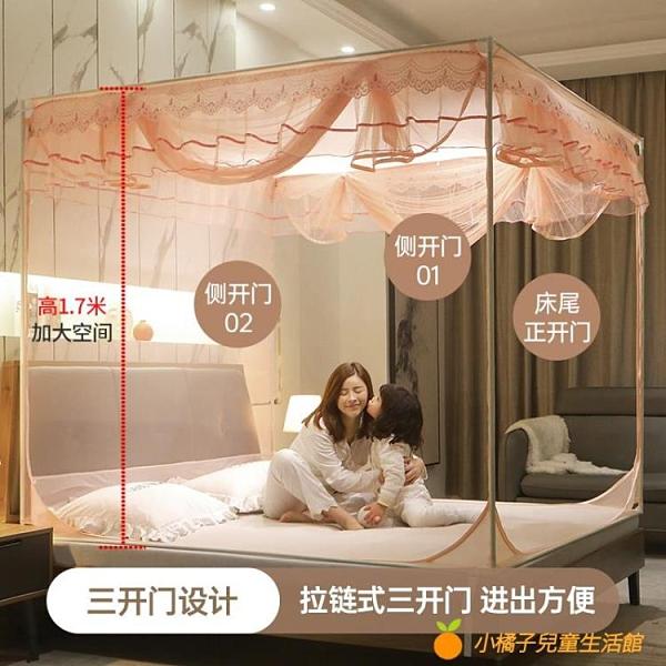 蒙古包蚊帳家用免安裝寶寶防摔兒童加厚1.5米1.8m床支架固定加粗2【小橘子】