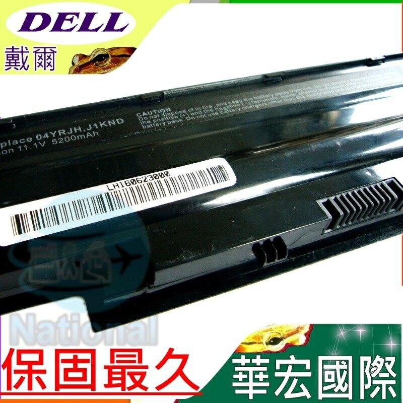 DELL 電池(保固最久)-戴爾 Inspiron 13R,14R,N4010D,N4010D-158,N4010D158,N4010D-148,N3010D,N3010R,04YRJH