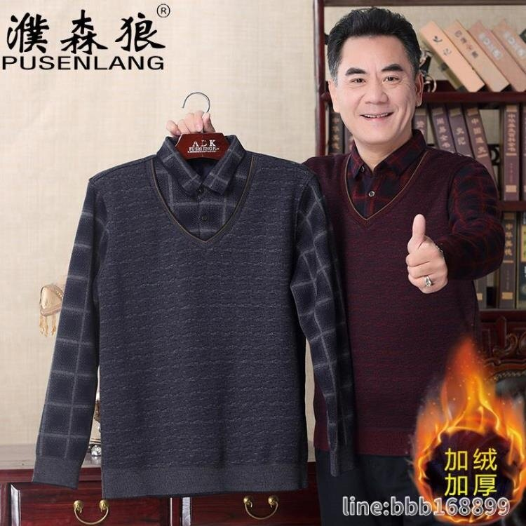 針織開衫 中年加絨加厚毛衣男中老年男裝假兩件體血衫爸爸冬裝針織保暖衣服 -盛行華爾街