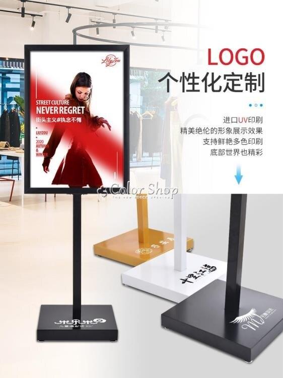 廣告牌 展示牌KT板展架雙面海報架立式落地式展示架立牌落地架子 萬聖節全館免運 YYP