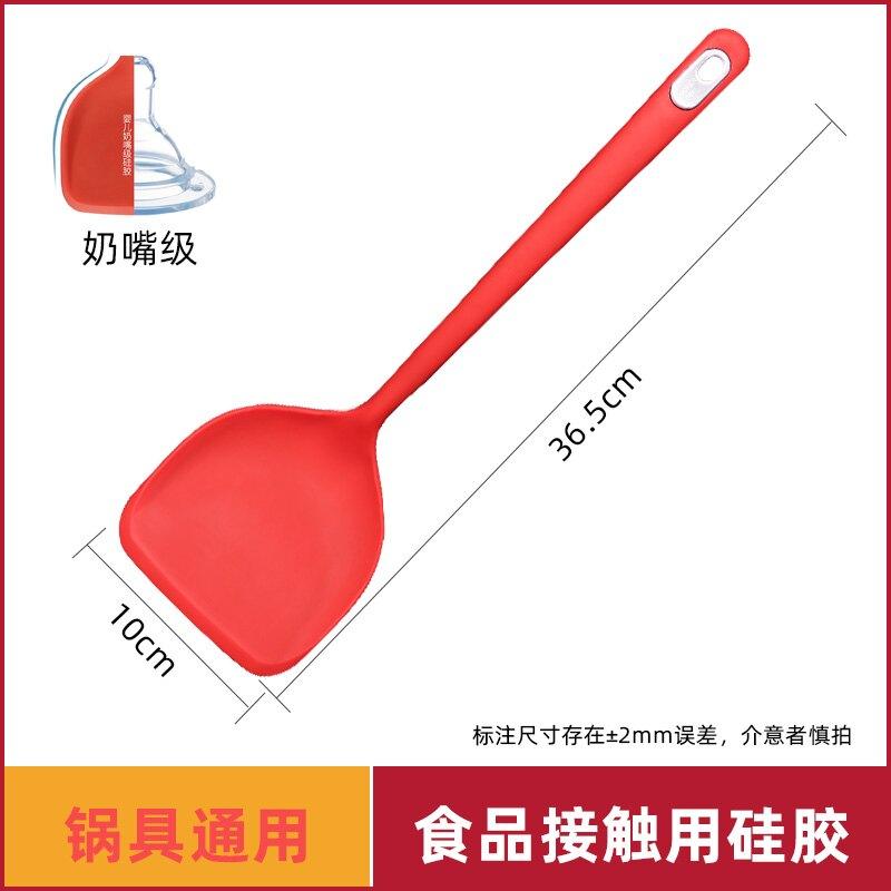 鍋鏟 硅膠鏟不粘鍋專用鍋鏟廚房家用炒菜鏟子耐高溫湯勺廚具b56