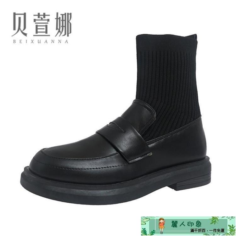 馬丁靴 襪靴女馬丁春秋單靴黑色百搭英倫風ins潮顯腳小網紅瘦瘦短靴 麗人印象--2021(如夢令)上新