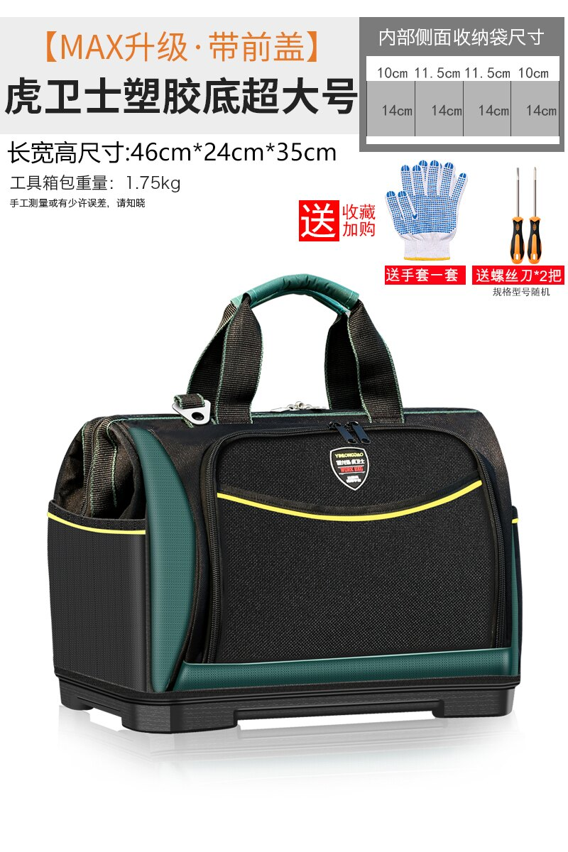 工具包 電工工具包多功能維修安裝袋男帆耐磨便攜背包小腰包大號加大超大『XY10989』