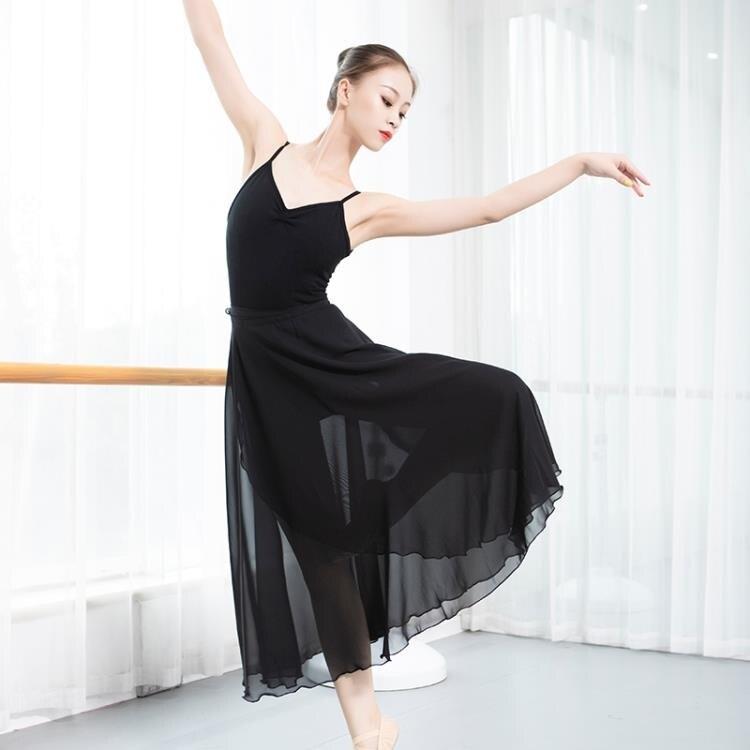 舞蹈半身裙 女成人芭蕾舞裙一片式系帶半身雪紡圍裙舞蹈服練功紗裙長裙教師裙