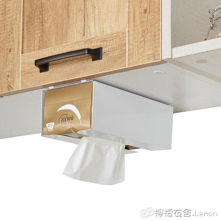 廚房用紙架 廚房抽紙卷紙收納架免打孔廚房抽紙餐巾架 紙巾掛架