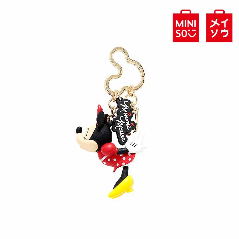【MINISO名創優品】米妮系列情侶款鑰匙扣掛件