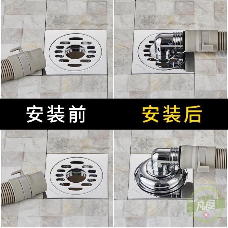 下水道防臭地漏 洗衣機地漏蓋板專用接頭兩用防臭蓋排水管防反水溢水下水管道三通-快速出貨