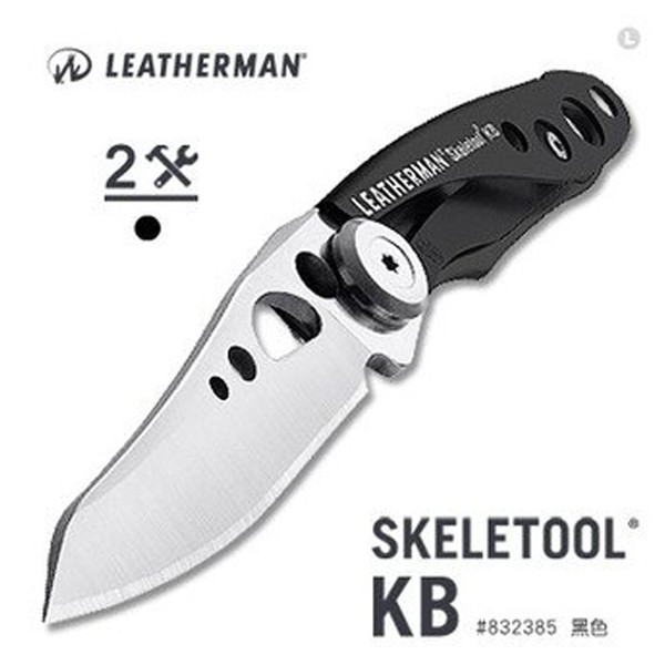 美國【Leatherman】SKELETOOL KBX / 半齒半刃折刀《長毛象休閒旅遊名店》
