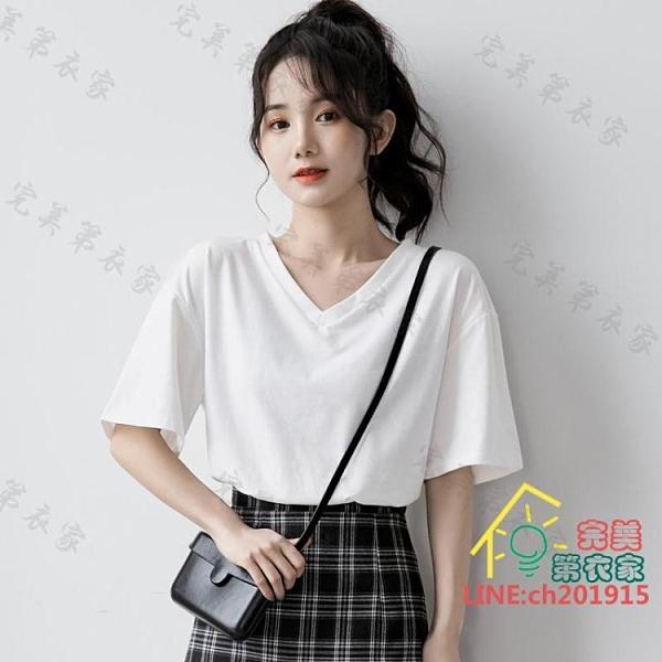短袖T恤 2021新款白色V領T恤女夏寬鬆韓版純白短袖學生純色短款純棉上衣 限時折扣