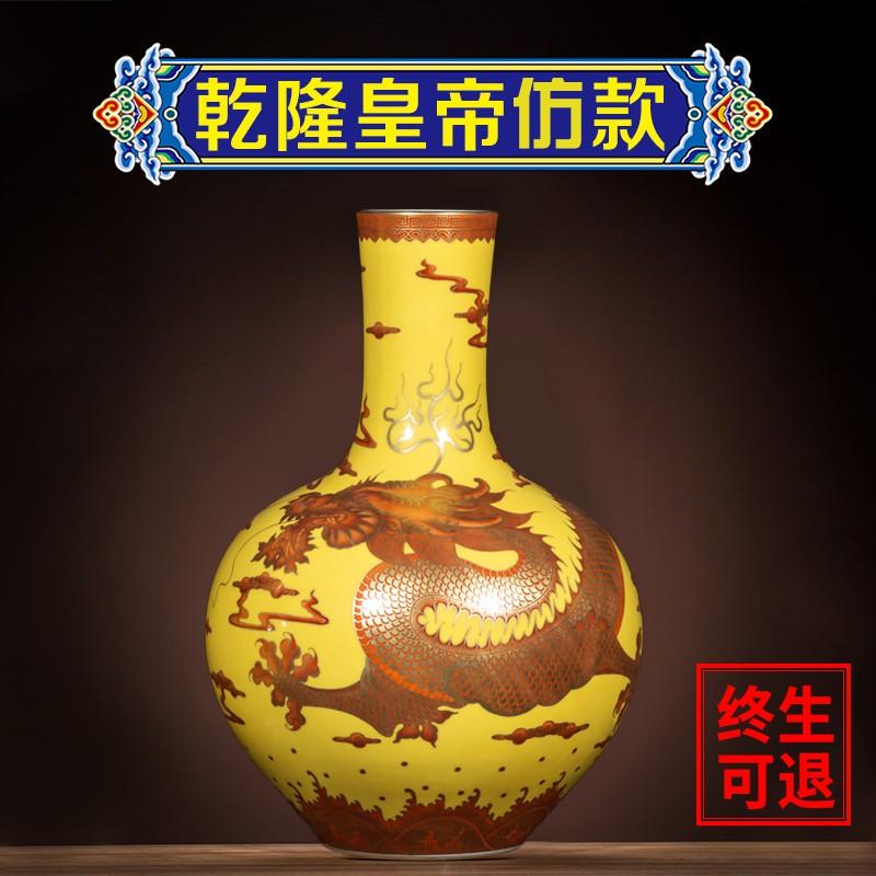 景德鎮出品寧封窯景德鎮陶瓷仿古瓷瓶手繪金色家用博古架擺件中式大花瓶瓷器