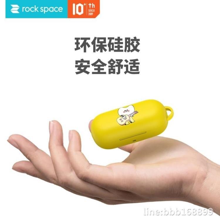 耳機套 榮耀FlyPods3耳機保護殼藍牙無線耳機套簡約卡通硅膠保護套青春版 走心小賣場