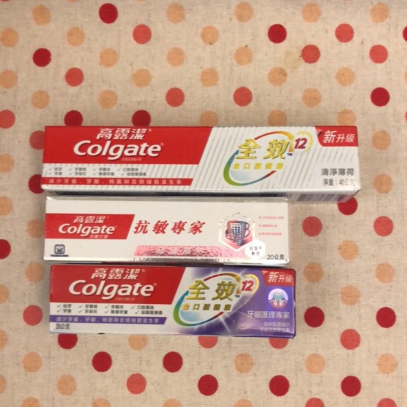 《高露潔》《TKI蜂膠牙膏》《ORAL-B》抗敏專家 全效 旅行牙膏