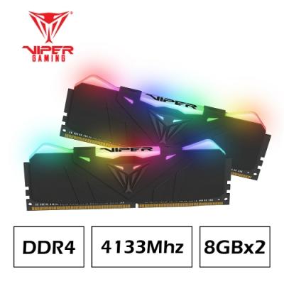 VIPER美商博帝 RGB Black DDR4 4133 16GB(2x8GB)桌上型記憶體(PVR416G413C9K)